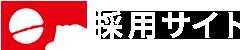 株式会社ジーエヌエス・ジャパン採用サイト